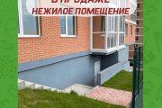 В продаже нежилое помещение по ул. Феодосийская, 35